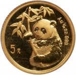 1995年熊猫纪念金币1/20盎司 PCGS MS 68