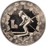 1980年第十三届冬奥会纪念银币15克全套4枚 NGC PF 69