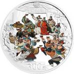 2011年中国古典文学名著《水浒传》(第3组)纪念彩色银币1公斤齐聚忠义堂 PCGS Proof 69
