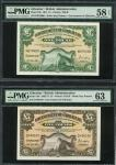 Government of Gibraltar, 1, 20 November 1971, serial number H270900, green and yellow, 5, 20 Novembe