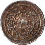 1868年1/4铢样币 PCGS SP 62