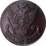 RUSSIA. 5 Kopeks, 1791-AM. Anninskoye Mint. Catherine II (the Great). NGC MS-63 Brown.