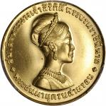 1968年600铢金币。