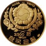 1970年南韩2500圜。瓦尔坎比造币厂。 KOREA, SOUTH. 2500 Won, 1970. Valcambi Mint. NGC PROOF-66 Ultra Cameo.