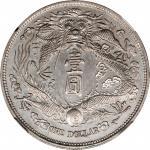 宣统三年大清银币壹圆长须龙小字版 NGC SP 65