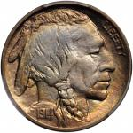 1914-S Buffalo Nickel. MS-65 (PCGS).