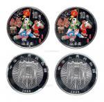 1999年迎春纪念彩色银币1盎司共2枚 完未流通