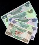 Central Bank of Libya, specimen 10, 5, 1, 1/2, 1/4 dinar(s), ND (1984), (Pick 47s, 48s, 49s, 50s, 51