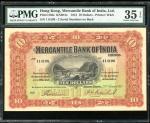 1941年有利银行拾圆 PMG Choice VF 35 The Mercantile Bank Limited, $10