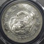 "日本 新一圓銀貨(小型) New type 1Yen (Small size) 明治30年(1897)  PCGS-AU Detail""Cleaned"" 洗浄 AU"