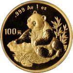 1998年熊猫纪念金币1盎司 PCGS MS 69