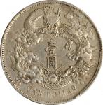 宣统三年大清银币壹圆普通 PCGS XF Details CHINA. Dollar, Year 3 (1911)