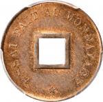 1878年法属安南当二样币。