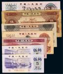 1953-1965年新中国第二、三版人民币一组十枚