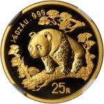 1997年熊猫纪念金币1/4盎司 NGC MS 69