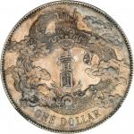 CHINA. Dollar, Year 3 (1911). NGC AU-55.