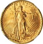 1923 Saint-Gaudens Double Eagle. MS-64 (NGC). CAC.