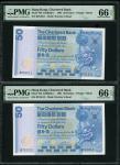 1981年渣打银行50元连号2枚,编号B761011-012,均PMG 66EPQ
