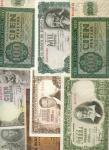 El Banco de Espana, a group comprising 1 peseta, 1940, 5 pesetas (3), 1945, 1951, 1954, 25 pesetas (
