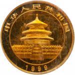 1999年熊猫纪念金币1/20盎司 PCGS MS 68