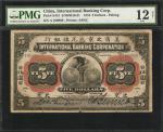 1910年美商北京花旗银行伍圆。 CHINA--FOREIGN BANKS. International Banking Corp. 5 Dollars, 1910. P-S413. PMG Fine