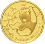 10 Yuan GOLD 1985. Panda, at bamboo branch doing gymnastics. 1 / 10oz fine gold. Welds. Uncirculated