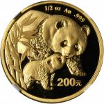 2004年熊猫纪念金币1/2盎司 NGC MS 69