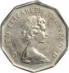 1976年伍圆错版 HONG KONG. 5 Dollars, 1976. Mint Error. PCGS Genuine--Cleaned, Unc Details Gold Shield.