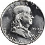1950 Franklin Half Dollar. Proof-68 (NGC).