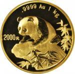 1999年熊猫纪念金币1公斤 NGC PF 68