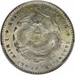 广东省造光绪元宝一钱四分四釐银币。 (t) CHINA. Kwangtung. 1 Mace 4.4 Candareens (20 Cents), ND (1890-1908). PCGS AU-58