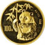 1995年熊猫纪念金币1盎司戏竹 PCGS MS 63