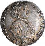 RUSSIA. 1/2 Ruble (Poltina), (1707). Peter I (The Great) (1689-1725). PCGS AU-55 Secure Holder.