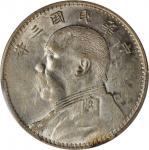 民国三年袁世凯像一圆银币。O版。