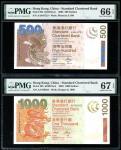 1993年渣打银行500元及1000元一对,AA字轨【乱蛇】编号645723及768953,分别评PMG66EPQ 及67EPQ