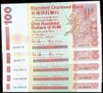 1990-93年香港渣打银行一百圆一组5枚,UNC(5)