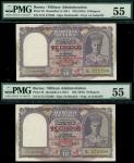 Reserve Bank of India, BURMA, consecutive 10 rupees (2), ND (1945), serial number D/75 572598-99, pu