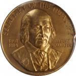 1968 United States Assay Commission Medal. Bronze. 57 mm. By Frank Gasparro and Edgar Z. Steever. JK