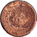 云南省造大清铜币丙午滇十文 PCGS UNC Details CHINA. Yunnan. 10 Cash, CD (1906)