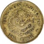 奉天省造光绪元宝甲辰十文 PCGS XF 45 CHINA. Fengtien. 10 Cash, CD (1904)