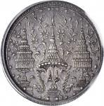 1864年纪念拉玛四世六十大寿4铢银币 PCGS XF 45