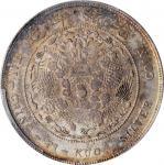 光绪年造造币总厂七钱二分普版 PCGS AU 53 CHINA. 7 Mace 2 Candareens (Dollar), ND (1908)