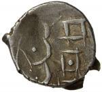 SINKIANG: Kuang Hsi, 1875-1908, AR frac12 miscal 405 fen41 401。68g41, Khotan, ND, Y-mdash, Zeno-4403