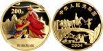 2004年中国古典文学名著《西游记》(第2组)纪念彩色金币1/2盎司悟空拜师 NGC PF 68