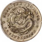 四川省造光绪元宝七分二厘银币 PCGS XF 45 CHINA. Szechuan. 7.2 Candareens (10 Cents), ND (1901-08)