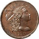 1794 Liberty Cap Cent. S-64. Rarity-5-. No Fraction Bar. MS-65 BN (PCGS). CAC.