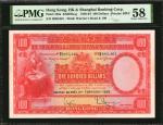1959-64年香港上海滙丰银行一佰圆。连号。HONG KONG. Hong Kong & Shanghai Banking Corporation. 100 Dollars, 1959-64. P-