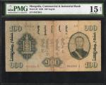 1939年蒙古工商银行100图格里克。MONGOLIA. Commercial & Industrial Bank. 100 Tugrik, 1939. P-20. PMG Choice Fine 1