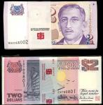 Singapore, two bundles of $2, ND (1992) with 100 notees and ND (1999) with 99 notes, serial numbers