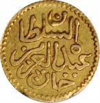 TUNISIA. 5 Piastres, AH 1290 (1873). Abdul Aziz with Muhammad al-Sadiq Bey. EXTREMELY FINE.
